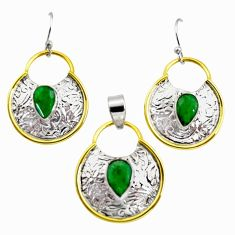 5.51cts victorian natural emerald silver two tone pendant earrings set r12438