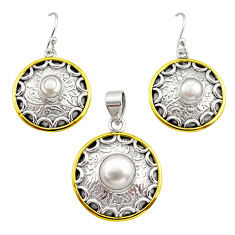 5.69cts victorian natural pearl 925 silver two tone pendant earrings set r12454