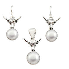 925 sterling silver 14.16cts natural white pearl pendant earrings set r12463