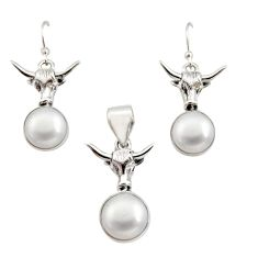 13.90cts natural white pearl 925 sterling silver pendant earrings set r12464