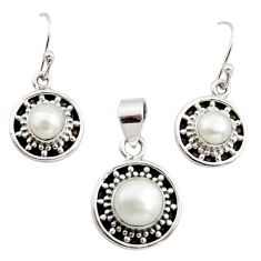 5.95cts natural white pearl 925 sterling silver pendant earrings set r12508