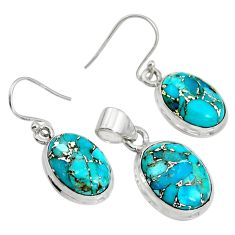 19.87cts blue copper turquoise 925 sterling silver pendant earrings set r8855