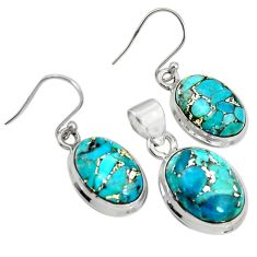 19.86cts blue copper turquoise 925 sterling silver pendant earrings set r8858