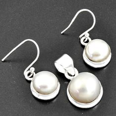 925 silver 17.81cts natural white pearl round pendant earrings set r8864