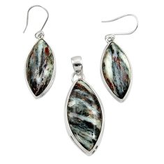 Clearance Sale- 925 silver 45.55cts natural bronze astrophyllite pendant earrings set d44485