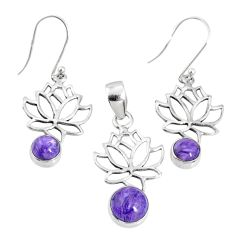 925 silver 5.74cts natural charoite (siberian) round pendant earrings set r69993