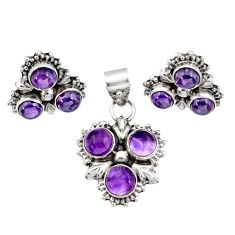 Clearance Sale- 925 silver 7.43cts natural purple amethyst round pendant earrings set d44407