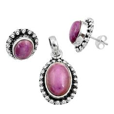 Clearance Sale- 925 silver 12.39cts natural purple phosphosiderite pendant earrings set d44500