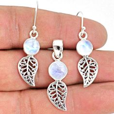 925 silver 5.48cts natural rainbow moonstone round pendant earrings set r70038