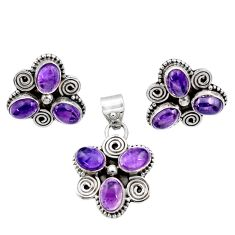 Clearance Sale- 925 sterling silver 9.95cts natural purple amethyst pendant earrings set d44439