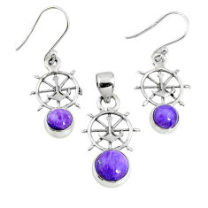 5.80cts natural charoite (siberian) 925 silver pendant earrings set r69998