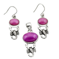 11.22cts natural phosphosiderite 925 silver scorpion pendant earrings set r26567