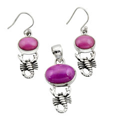 11.56cts natural phosphosiderite 925 silver scorpion pendant earrings set r26569