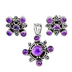 Clearance Sale- 9.64cts natural purple amethyst 925 sterling silver pendant earrings set d44416