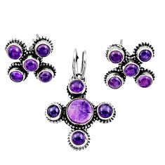 Clearance Sale- 7.66cts natural purple amethyst 925 sterling silver pendant earrings set d44441