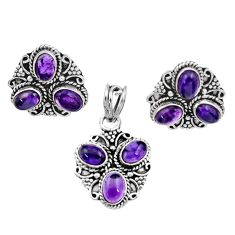 Clearance Sale- 10.47cts natural purple amethyst 925 sterling silver pendant earrings set d44470