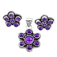 Clearance Sale- 9.78cts natural purple amethyst 925 sterling silver pendant earrings set d44476