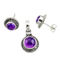 Clearance Sale- 9.03cts natural purple amethyst 925 sterling silver pendant earrings set d44519