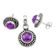 Clearance Sale- 9.84cts natural purple amethyst 925 sterling silver pendant earrings set d44520