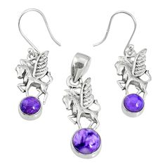 5.83cts natural purple charoite (siberian) silver pendant earrings set r69981