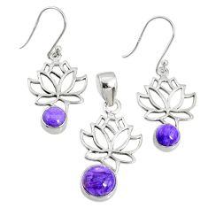 5.97cts natural purple charoite (siberian) silver pendant earrings set r69992