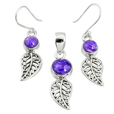5.75cts natural purple charoite (siberian) silver pendant earrings set r69994