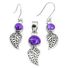 5.95cts natural purple charoite (siberian) silver pendant earrings set r69996