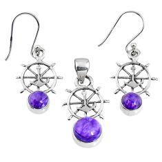 5.84cts natural purple charoite (siberian) silver pendant earrings set r69999