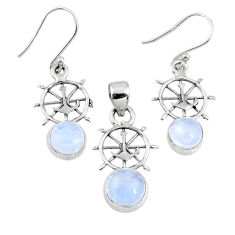 6.84cts natural rainbow moonstone 925 silver pendant earrings set r70095