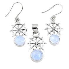 6.84cts natural rainbow moonstone 925 silver pendant earrings set r70095