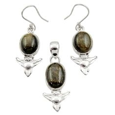 Clearance Sale- 12.96cts natural sheen black obsidian 925 silver pendant earrings set d44517