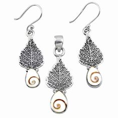 6.74cts natural shiva eye 925 silver deltoid leaf pendant earrings set r55721