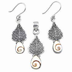 6.74cts natural shiva eye 925 silver deltoid leaf pendant earrings set r55721