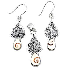 6.74cts natural shiva eye 925 silver deltoid leaf pendant earrings set r55722