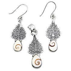 6.74cts natural shiva eye 925 silver deltoid leaf pendant earrings set r55723