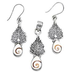 7.01cts natural shiva eye 925 silver deltoid leaf pendant earrings set r55725