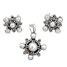 Clearance Sale- 9.44cts natural white pearl 925 sterling silver pendant earrings set d44402