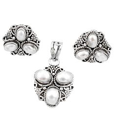 Clearance Sale- 10.19cts natural white pearl 925 sterling silver pendant earrings set d44433
