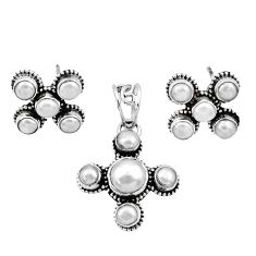Clearance Sale- 7.79cts natural white pearl 925 sterling silver pendant earrings set d44445