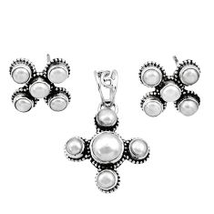 Clearance Sale- 8.70cts natural white pearl 925 sterling silver pendant earrings set d44446