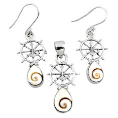 6.58cts natural white shiva eye 925 sterling silver pendant earrings set r55741