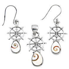 6.58cts natural white shiva eye 925 sterling silver pendant earrings set r55742