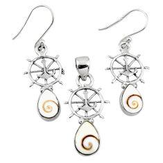6.83cts natural white shiva eye 925 sterling silver pendant earrings set r55743