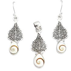 7.40cts natural white shiva eye 925 sterling silver pendant earrings set r76907