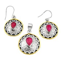 6.32cts victorian natural red ruby silver two tone pendant earrings set r20995