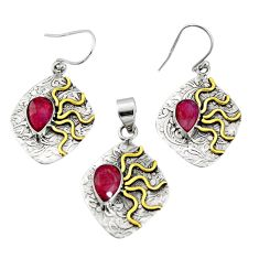 6.42cts victorian natural ruby 925 silver two tone pendant earrings set r20996