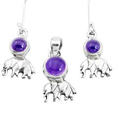 5.35cts natural purple amethyst 925 silver elephant pendant earrings set p38557