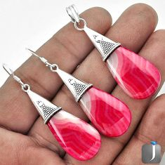 SASSY NATURAL PINK BOTSWANA AGATE 925 SILVER PENDANT EARRINGS SET JEWELRY G56509
