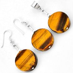 SPARKLING BROWN TIGERS EYE ROUND 925 STERLING SILVER PENDANT EARRINGS SET H41881