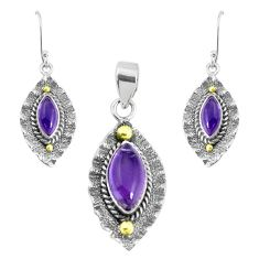 Victorian natural amethyst 925 silver two tone pendant earrings set p44602